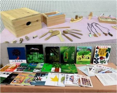 木育指導者研修・見本