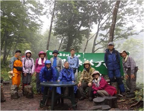 日本山岳会・集合