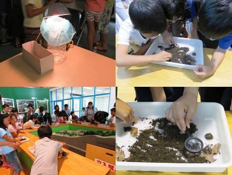 水源林教室・ろ過実験