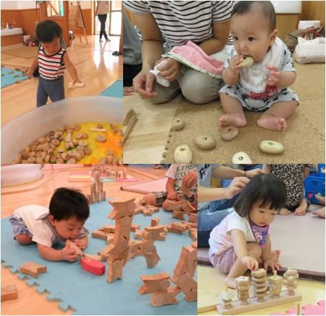 飛騨市木育・おもちゃ遊び