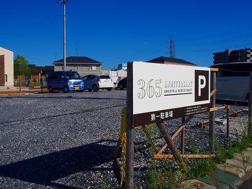 P8260195.jpg