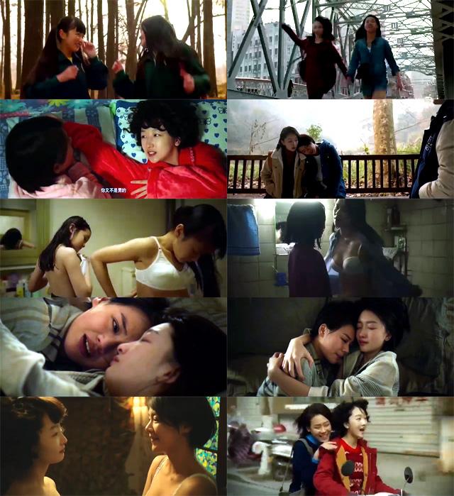 「七月与安生」(英題:Soulmate)周冬雨(チョウ・ドンユィ)と馬思純(マー・スーチュン)