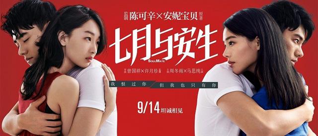 女性同士の深い絆を表現したポスターやアイキャッチ・バナー04