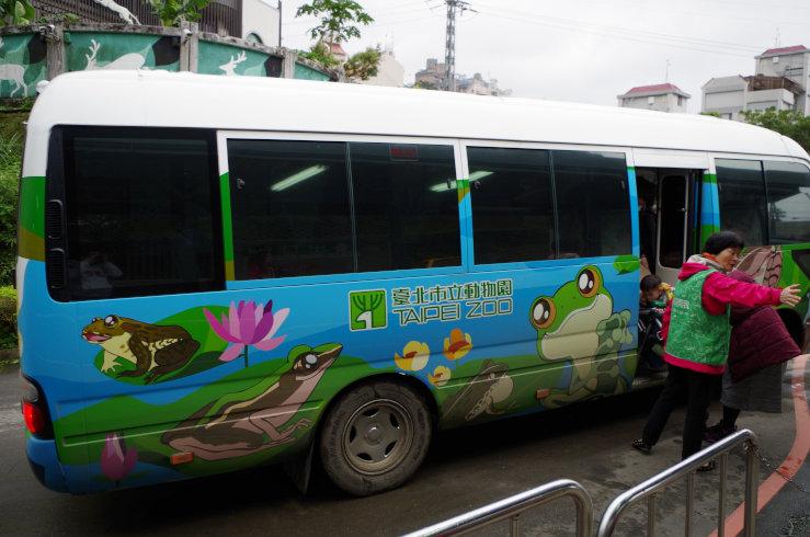 taiwan-536[1]