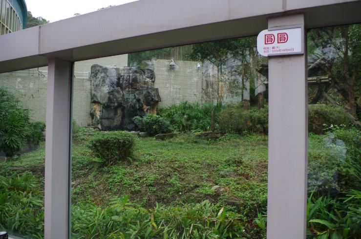 taiwan-569[1]