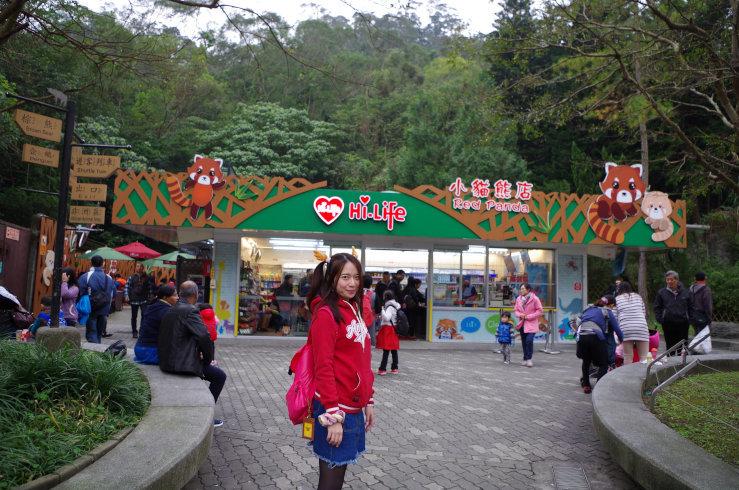 taiwan-628[1]