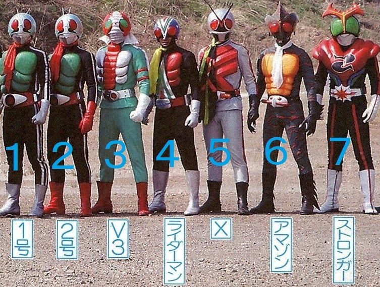 sevenriders161113-1.jpg
