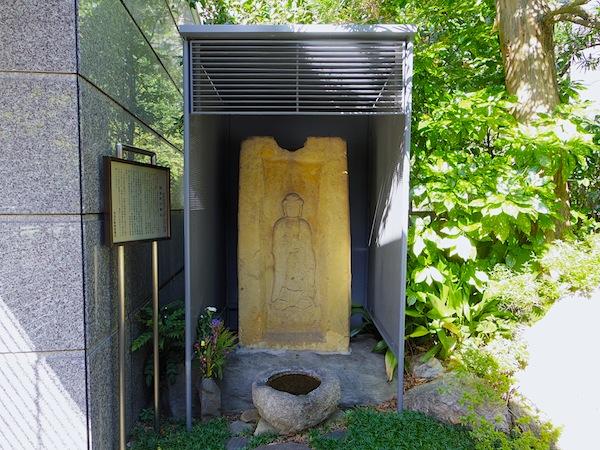 「阿弥陀石棺仏(渋谷区指定有形文化財)」