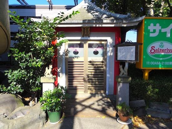 木霊稲荷神社