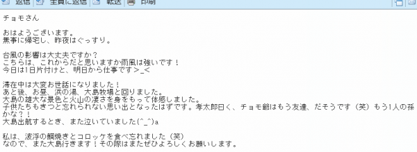 SN00068_convert_20160822123713.png