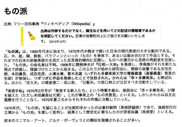 sakaguti4_convert_20161006153302.jpg