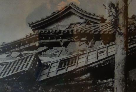 福井地震で崩れてしまった