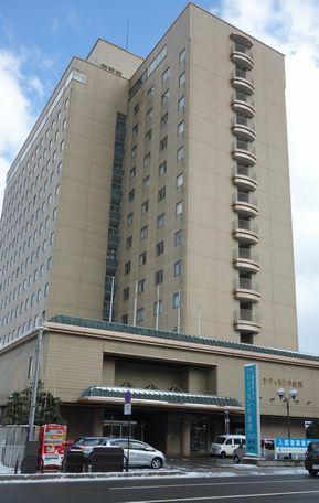 金沢シティモンドホテル