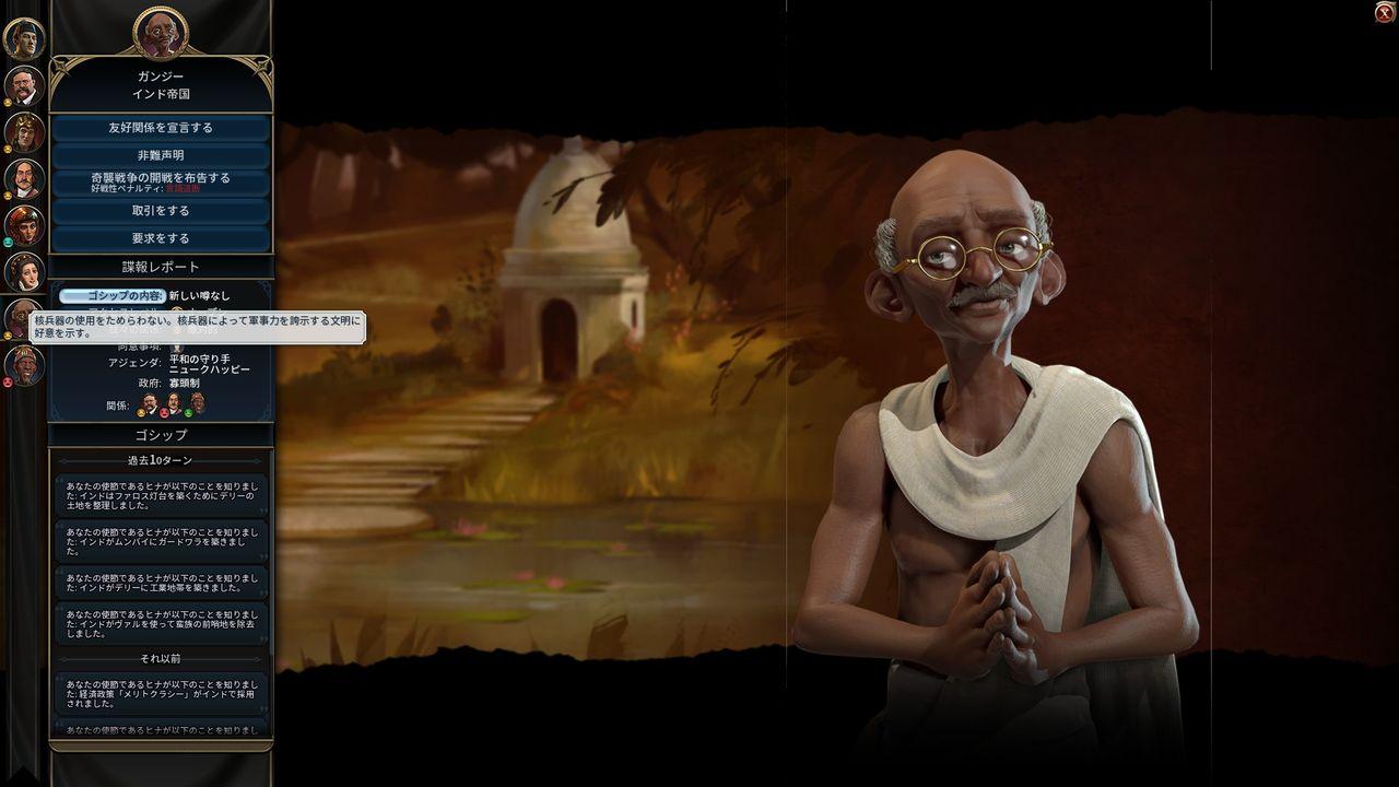 Gandhi2.jpg