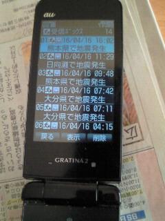 NEC_3583.jpg