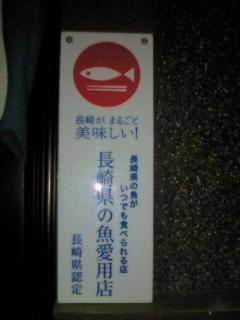 NEC_3704.jpg
