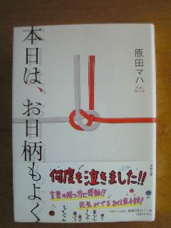 NEC_3739.jpg