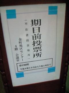 NEC_3753.jpg