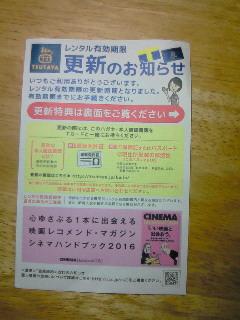 NEC_3773.jpg