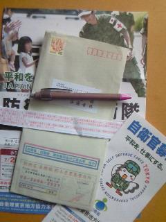 NEC_3779.jpg
