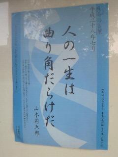 NEC_3782.jpg
