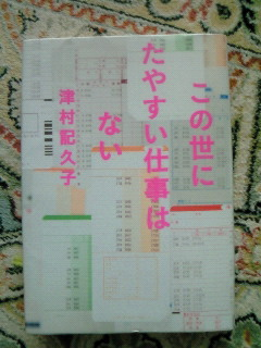 NEC_3818.jpg