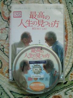 NEC_3819.jpg
