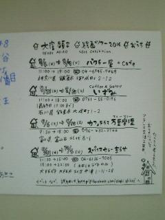 NEC_3822.jpg