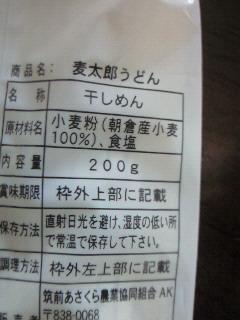 NEC_3825.jpg