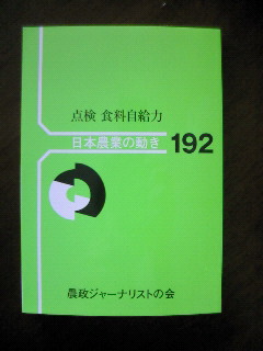 NEC_3864.jpg