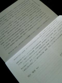 NEC_3865.jpg