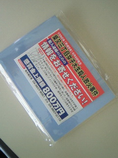 NEC_3877.jpg