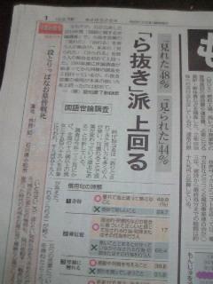 NEC_3900.jpg