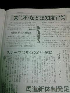 NEC_3901.jpg