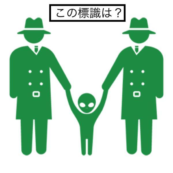 麻生太郎 鳩山由紀夫 麻生太郎