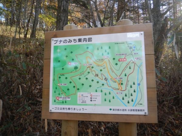 黒川鶏冠山 004