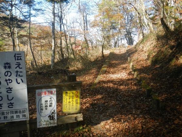 黒川鶏冠山 079