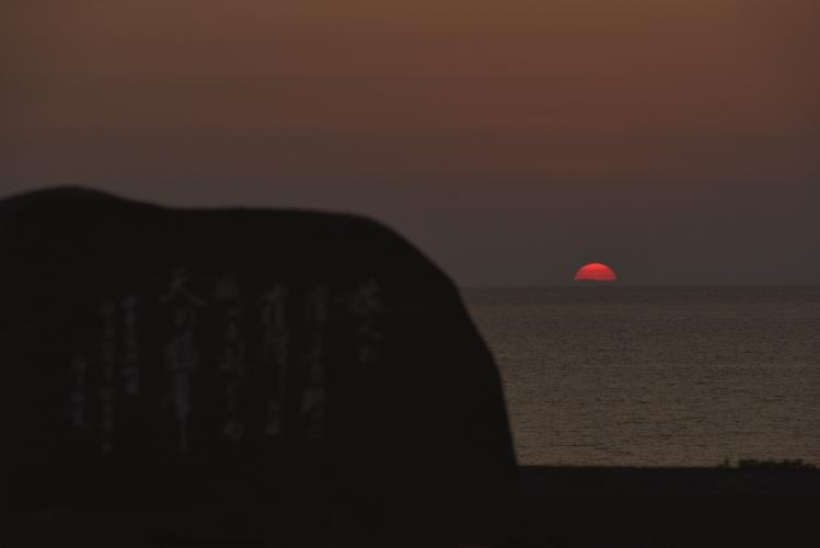 三井楽 の夕陽