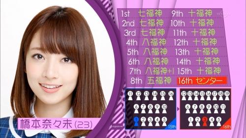 【乃木坂46】16thシングル センターは橋本奈々未!過去最多19人の選抜メンバー発表