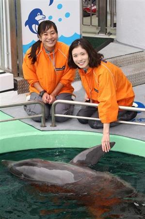 松岡茉優、イルカと3カ月ぶり再会「びしょびしょに濡れたけど」