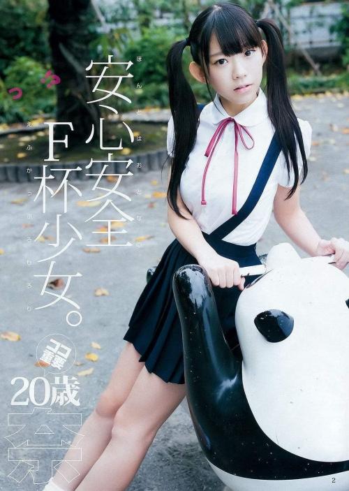 あうろり巨乳界の重鎮、長澤茉里奈さん(21)「最近は補導されなくなった」