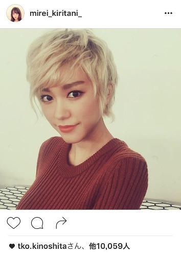 桐谷美玲が金髪に!インスタグラムで公開、大胆なイメチェンに称賛