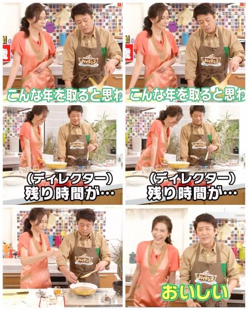 杉本彩 (48)料理好きの近所の母ちゃん化