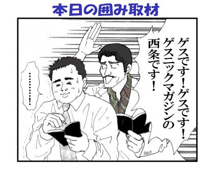 LIFE3-1