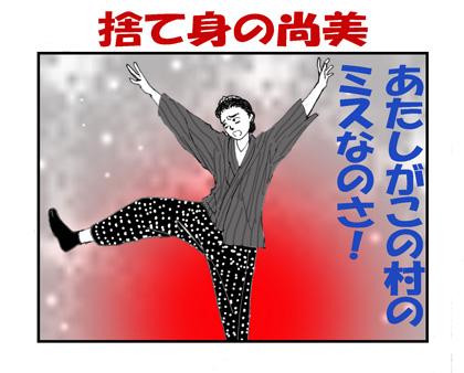 LIFE3-3-2