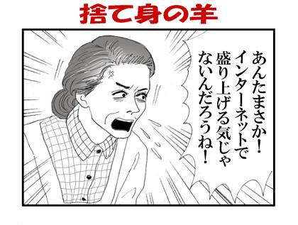 LIFE3-3