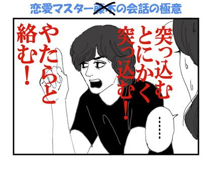 fujikisan