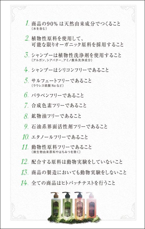 rip-body00-図17+(2)+(1)