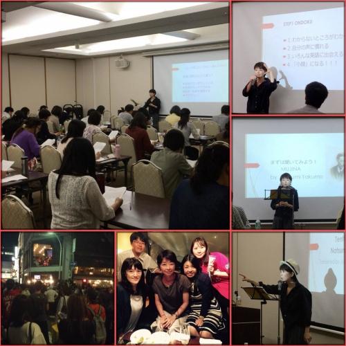 Hiroshima seminar 2016
