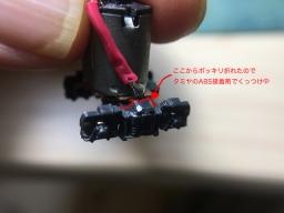 161019_douryoku_broke.jpg